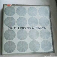 Libros de segunda mano: EL LIBRO DEL AUTOMÓVIL. Lote 168434080