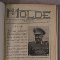 Libros de segunda mano: MOLDE.BOLETÍN INFORMATIVO DEL CENTRO DE ENSEÑANZA MEDIA Y PROFESIONAL DE CIUDADELA.1955(MENORCA.2.4). Lote 168527728