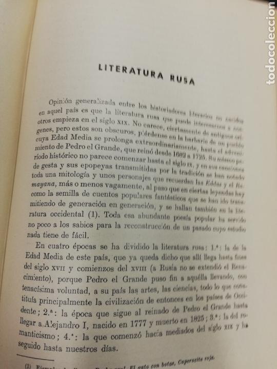 Libros de segunda mano: Historia de las literaturas antiguas y modernas. Ed. Ramón Sopena, año 1.949.I tomo. - Foto 5 - 168371162