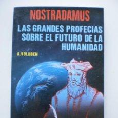 Libros de segunda mano: NOSTRADAMUS. LAS GRANDES PROFECIAS SOBRE EL FUTURO DE LA HUMANIDAD. Lote 169029868
