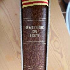 Libros de segunda mano: LLIBRE DEL CINQUANTENARI PARLAMENT DE CATALUNYA 1984. Lote 168986721