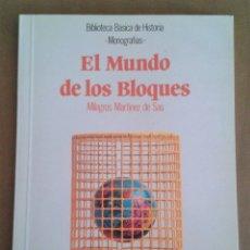 Libros de segunda mano: EL MUNDO DE LOS BLOQUES. MILAGROS MARTÍNEZ DE SAS. ANAYA. Lote 169084680