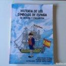 Libros de segunda mano: PUBLICACIÓN SOBRE LA HISTORIA DE LOS SÍMBOLOS DE ESPAÑA SU ORIGEN Y EVOLUCIÓN.. Lote 169181168