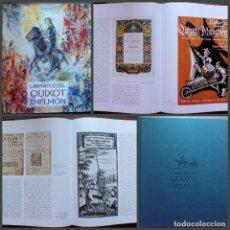 Libros de segunda mano: LA IMATGE DEL QUIXOT EN EL MÓN (CATALAN/INGLES). LA IMAGEN DEL QUIJOTE EN EL MUNDO. Lote 169199996