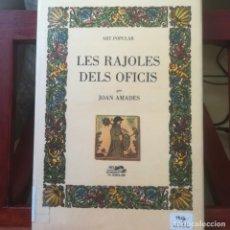 Libros de segunda mano: LES RAJOLES DELS OFICIS-JOAN AMADES-OLAÑETA EDITOR-1987. Lote 169201420