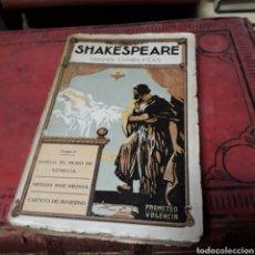 Libros de segunda mano: SHAKESPEARE, OBRAS COMPLETAS, TOMO II, PROMETEO. Lote 169603706