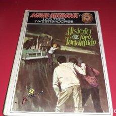 Libros de segunda mano: ALFRED HITCHCOCK Y LOS TRES INVESTIGADORES EDITORIAL MOLINO 1974. Lote 169629588