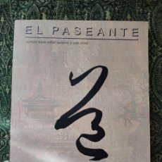 Libros de segunda mano: VARIOS, EL PASEANTE: NÚMERO TRIPLE SOBRE TAOISMO Y ARTE CHINO (20-22, 1993).. Lote 103860807