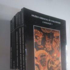Libros de segunda mano: MUSEO ORIENTAL DE VALLADOLID. 5 TOMOS VOLUMENES CATALOGO I II III IV Y V. CASADO PARAMIO J.M. TDK375. Lote 170145548