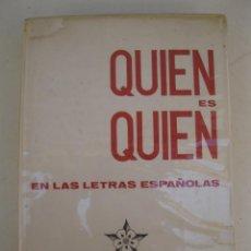 Libros de segunda mano: QUIEN ES QUIEN EN LAS LETRAS ESPAÑOLAS - INSTITUTO NACIONAL DEL LIBRO ESPAÑOL - AÑO 1969.. Lote 170188788
