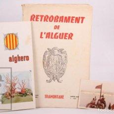 Libros de segunda mano: LIBRO, FOTOGRAFÍA Y FOLLETO CATALANISTAS - ALGUER / ALGHERO, CERDEÑA - RETROBAMENT DE L'ALGUER, 1961. Lote 170261588