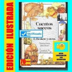 Libros de segunda mano: CUENTOS SUECOS - E. BESKOW - COLECCIÓN LAURIN - ANAYA - ILUSTRADO - RARO - BUENA CONSERVACIÓN - 70 €. Lote 170163272