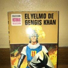 Libros de segunda mano: EL YELMO DE GENGIS KHAN NÚMERO 6. Lote 170370024