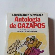 Libros de segunda mano: ANTOLOGIA DE GAZAPOS - 2 VOLUMENES - PLANETA. Lote 170424728