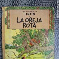 Libros de segunda mano: TEBEO CÓMIC LAS AVENTURAS DE TINTÍN 1965. Lote 170425810