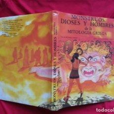 Libros de segunda mano: MONSTRUOS, DIOSES Y HOMBRES DE LA MITOLOGIA GRIEGA. Lote 170441584