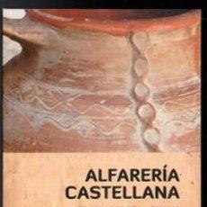 Libros de segunda mano: ALFARERÍA CASTELLANA. EL OBRADOR DE LA FAMILIA FERNÁNDEZ EN BALTANÁS. VVAA. Lote 170473777