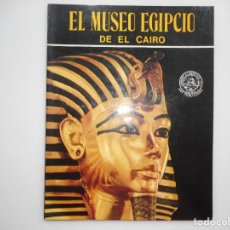 Libros de segunda mano: LAMBELET, RIESTERER EL MUSEO EGIPCIO EN EL CAIRO Y95079 . Lote 170503408