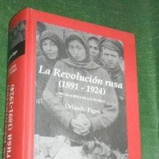 Libros de segunda mano: LA REVOLUCIÓN RUSA (1891-1924), LA TRAGEDIA DE UN PUEBLO. DE ORLANDO FIGES, EDHASA 2001. Lote 170513204
