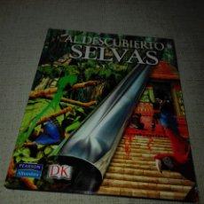 Libros de segunda mano: AL DESCUBIERTO SELVAS. PEARSON EDUCACIÓN, 2004. ALHAMBRA. DK.. Lote 170569542