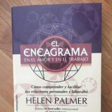 Libros de segunda mano: EL ENEAGRAMA EN EL AMOR Y EN EL TRABAJO, HELEN PALMER. Lote 170685925