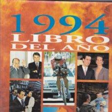 Libros de segunda mano: LIBRO DEL AÑO 1994. SALVAT. ILUSTRADO.. Lote 170696160