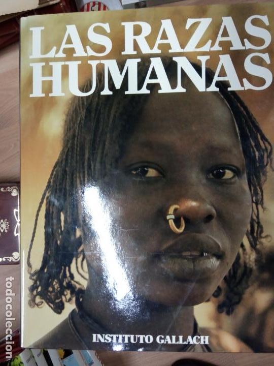 LAS RAZAS HUMANAS -GALLACH -7 TOMOS (Libros de Segunda Mano - Ciencias, Manuales y Oficios - Otros)