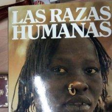 Libros de segunda mano: LAS RAZAS HUMANAS -GALLACH -7 TOMOS . Lote 170925860