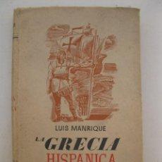Libros de segunda mano: LA GRECIA HISPÁNICA - CIEN AÑOS DE HISTORIA - LUIS MANRIQUE - EDITORIAL JUVENTUD - AÑO 1942.. Lote 170957598