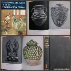 Libros de segunda mano: HISTORIA DEL ARTE Y DE LA CIVILIZACION CHINA. RENE GROUSSET. Lote 171209079