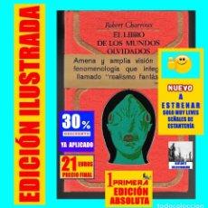 Libros de segunda mano: EL LIBRO DE LOS MUNDOS OLVIDADOS - ROBERT CHARROUX - ENIGMAS MISTERIOS LEYENDAS - NUEVO - 21 €. Lote 171111897