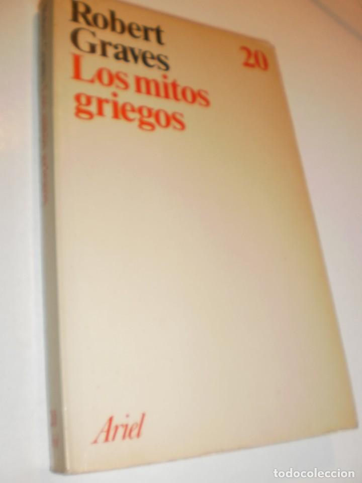 ROBERT GRAVES. LOS MITOS GRIEGOS. ARIEL 1986. 254 PÁGINAS (BUEN ESTADO) (Libros de Segunda Mano - Pensamiento - Otros)