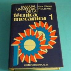 Livres d'occasion: MANUAL UNIVERSAL DE LA TÉCNICA MECÁNICA. TOMO 1. ERIK OBERG. F.D. JONES. Lote 171333253