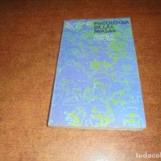 Libros de segunda mano: PSICOLOGÍA DE LAS MASAS (FREUD, SIGMUND). Lote 171370284