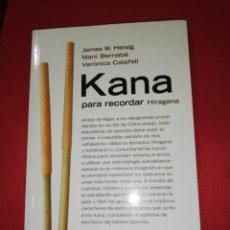 Libros de segunda mano: HEISIG, KANA PARA RECORDAR HIRAGANA. Lote 171371665