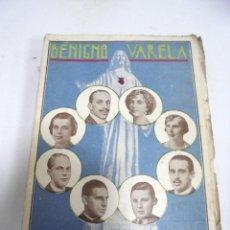 Libros de segunda mano: MI ESPAÑOLISMO GRITA. EN 1933... BENIGNO VARELA. 5ª EDICION. MADRID. RUSTICA. 264 PAGINAS. Lote 171486537