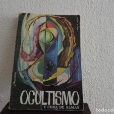 Libros de segunda mano: OCULTISMO Y CURA DE ALMAS (KURT E. KOCH) EDITORIAL CLIE. Lote 171487678