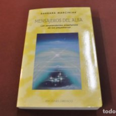 Libros de segunda mano: MENSAJEROS DEL ALBA - BARBARA MARCINIAK - ESB. Lote 171493024
