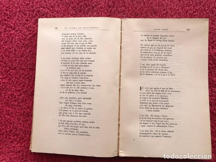Libros de segunda mano: 1956. EL POEMA DE MONTSERRAT. JOSEP MARIA DE SEGARRA. EDITORIAL ALPHA. BARCELONA - Foto 8 - 171513224
