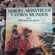 Libros de segunda mano: HEROES, MONSTRUOS Y OTROS MUNDOS DE LA MITOLOGÍA RUSA. ANAYA. ELIZABETH WARNER.. Lote 171450262