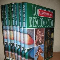 Libros de segunda mano: LO DESCONOCIDO - 7 TOMOS - DR JIMENEZ DEL OSO - ( UN TOMO TIENE ALGUNA ARRUGA EN HOJAS ). Lote 171635540