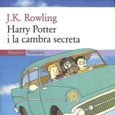 Libros de segunda mano: HARRY POTTER I LA CAMBRA SECRETA (CATALÁN). Lote 171674938