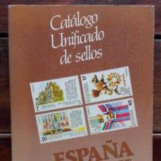 Libros de segunda mano: CATÁLOGO UNIFICADO DE SELLOS EDIFIL 1987. Lote 171696385