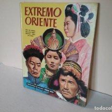 Libros de segunda mano: ENCICLOPEDIA EN COLORES EXTREMO ORIENTE EDITORIAL TIMUN MAS 1970. Lote 171790957