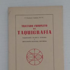 Libros de segunda mano: TRATADO COMPLETO DE TAQUIGRAFÍA. Lote 171827904