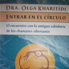 Libros de segunda mano: ENTRAR EN EL CIRCULO DRA OLGA KHARITIDI CIRCULO DE LECTORES 1998. Lote 171839207
