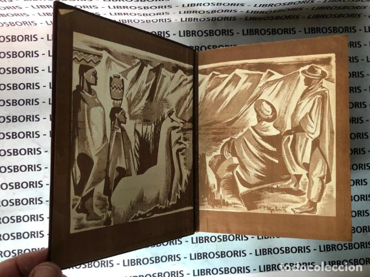 Libros de segunda mano: SANTOS CHOCANO - OBRAS COMPLETAS - AGUILAR - OBRAS ETERNAS - Foto 3 - 172025794