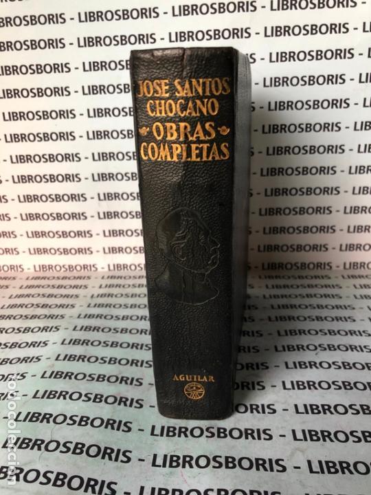 SANTOS CHOCANO - OBRAS COMPLETAS - AGUILAR - OBRAS ETERNAS (Libros de Segunda Mano - Bellas artes, ocio y coleccionismo - Otros)