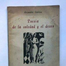 Libros de segunda mano: ALEJANDRO CARRIÓN - POESÍA DE LA SOLEDAD Y EL DESEO - QUITO 1945. Lote 172173919
