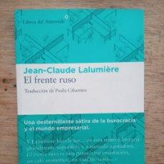 Libros de segunda mano: JEAN-CLAUDE LALUMIÈRE: EL FRENTE RUSO. Lote 172278724